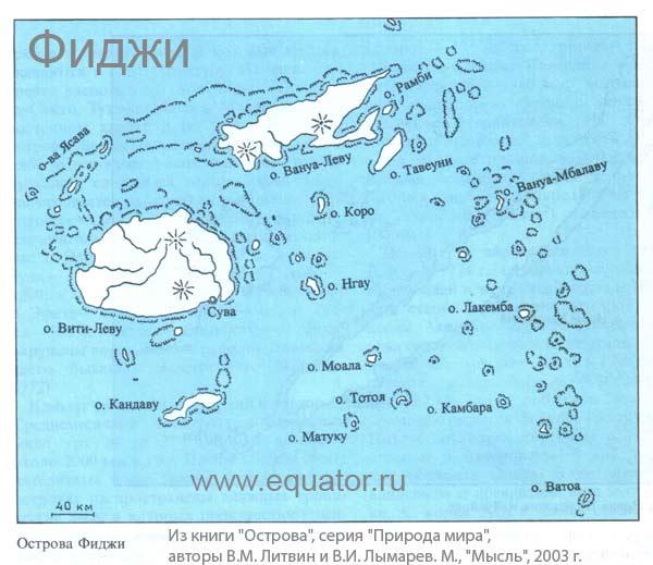 Карта островов фиджи
